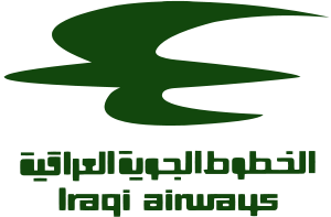 Iraqi_Airways_Logo
